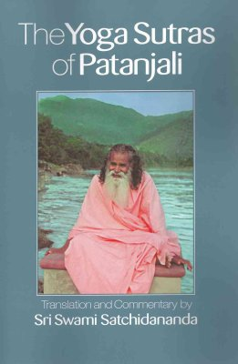 Click here to buy The Yoga Sutra of Patanjali by Swami Satchidananda