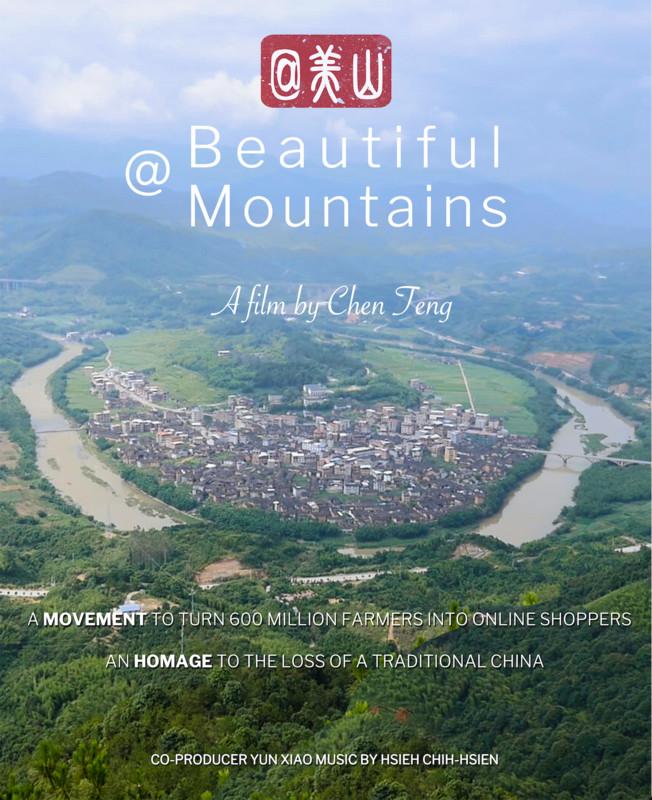 Beautiful mountains.jpg