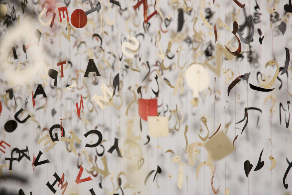 My Forked Tongue (Detail 2)   Houghton College, New York   Paper, Metallic Thread, Beads, Wax, Dyes  30' x 14' x 15'   2010