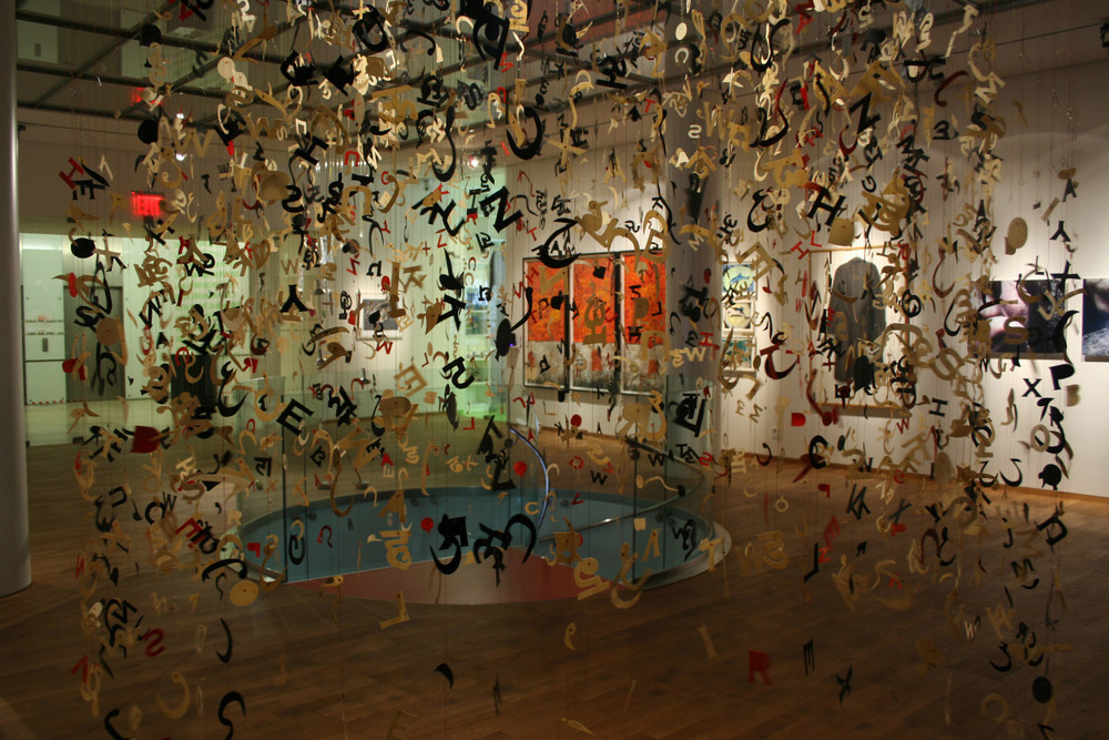 My Forked Tongue II (Detail 2)   Bohemian National Hall: Manhatten, NY   Mixed Media (Paper, Metallic Thread, Beads, Wax and Dyes)   7' Radius x 12' Height   2010