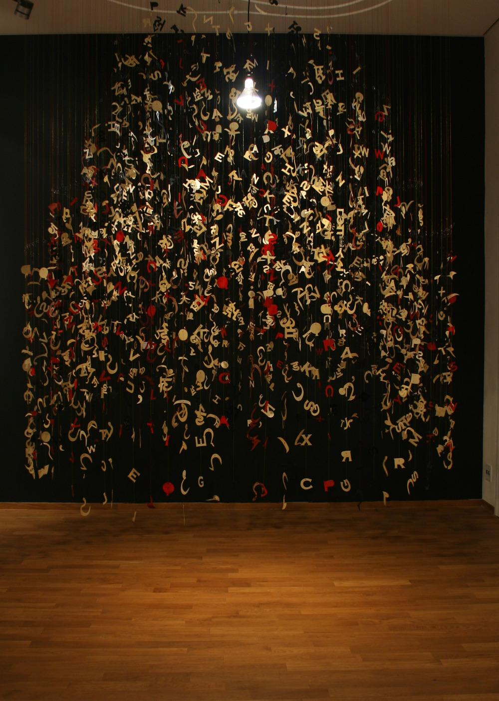 My Forked Tongue II   Bohemian National Hall: Manhatten, NY   Mixed Media (Paper, Metallic Thread, Beads, Wax and Dyes)   7' Radius x 12' Height   2010