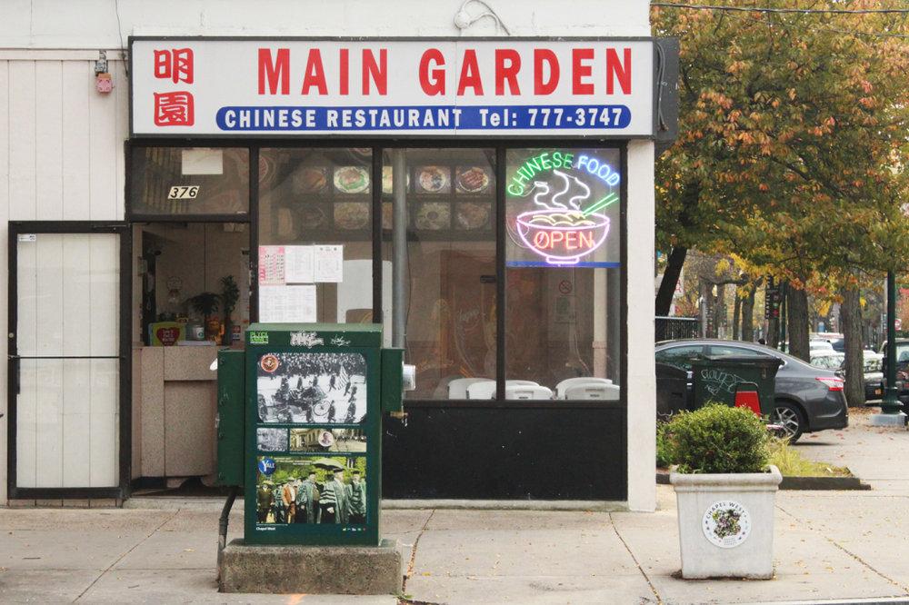 Main Garden<br>376 Elm Street<br>203) 777-3747