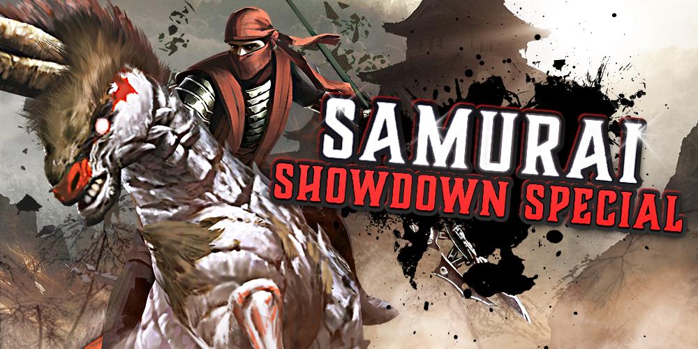 y18m01w3_bonus_fri_samuraishowdownspec_top_art.png