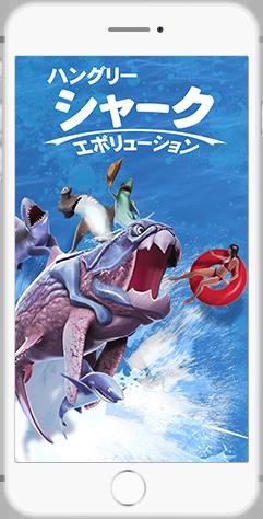 shark_screen.png
