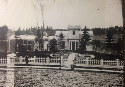 JW Fowler residence in better days, Courtesy of the NYSHA Library, Ward Collection (8 Pine)