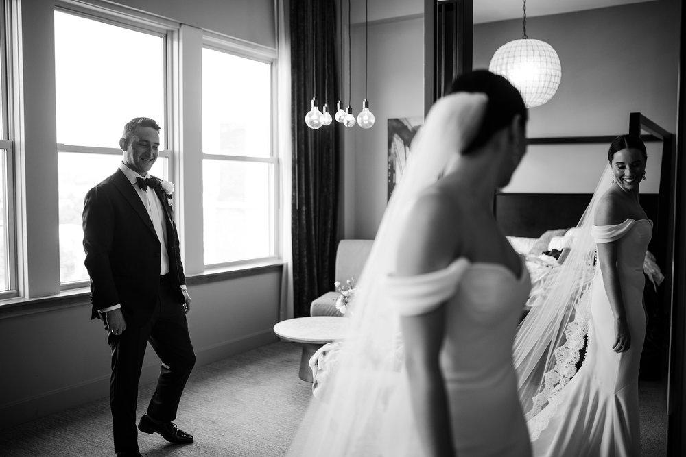 hotel-covington-jewish-wedding_0009.jpg