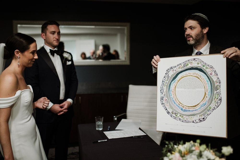 hotel-covington-jewish-wedding_0018.jpg