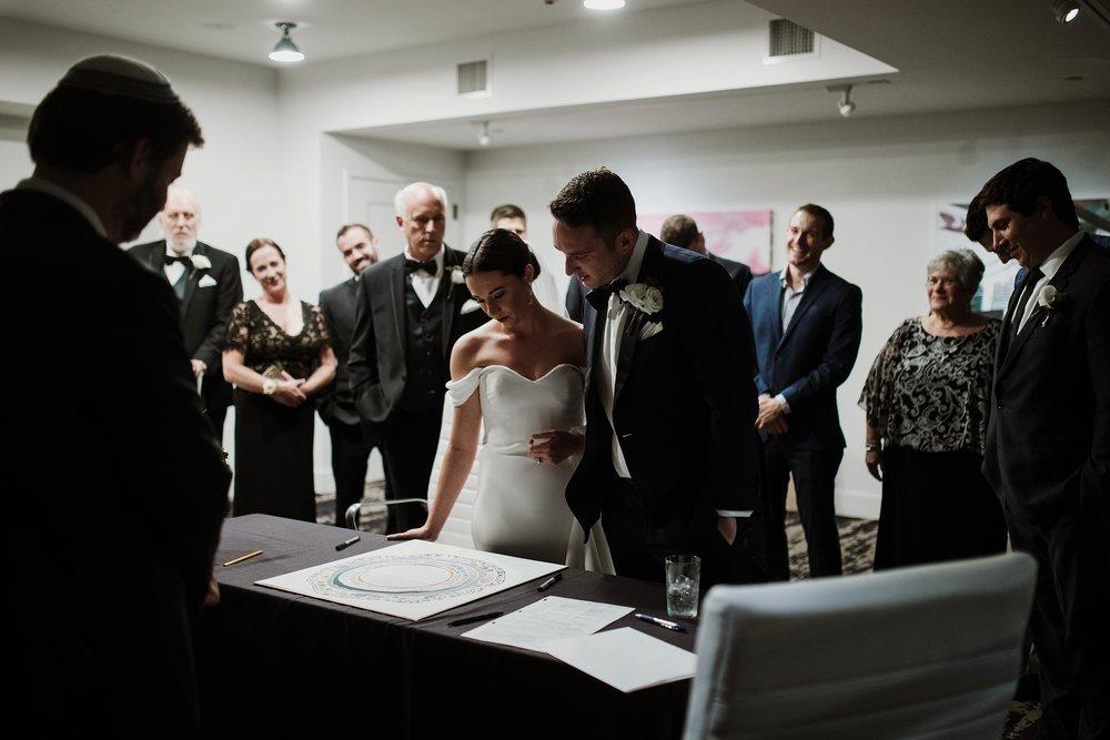 hotel-covington-jewish-wedding_0019.jpg