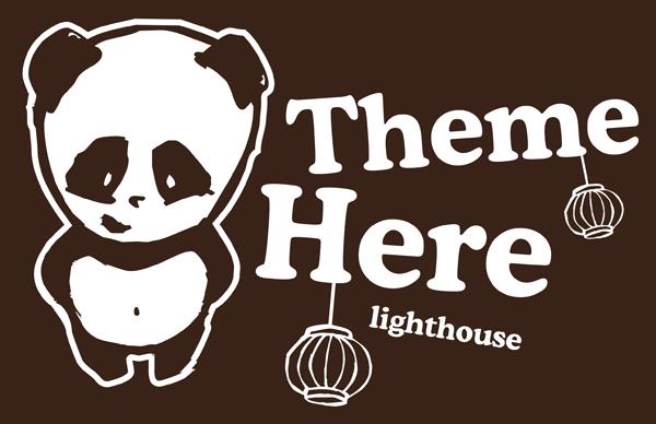 Panda2_darkchocolate_design.jpg