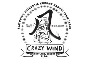 crazy+wind+logo.jpg