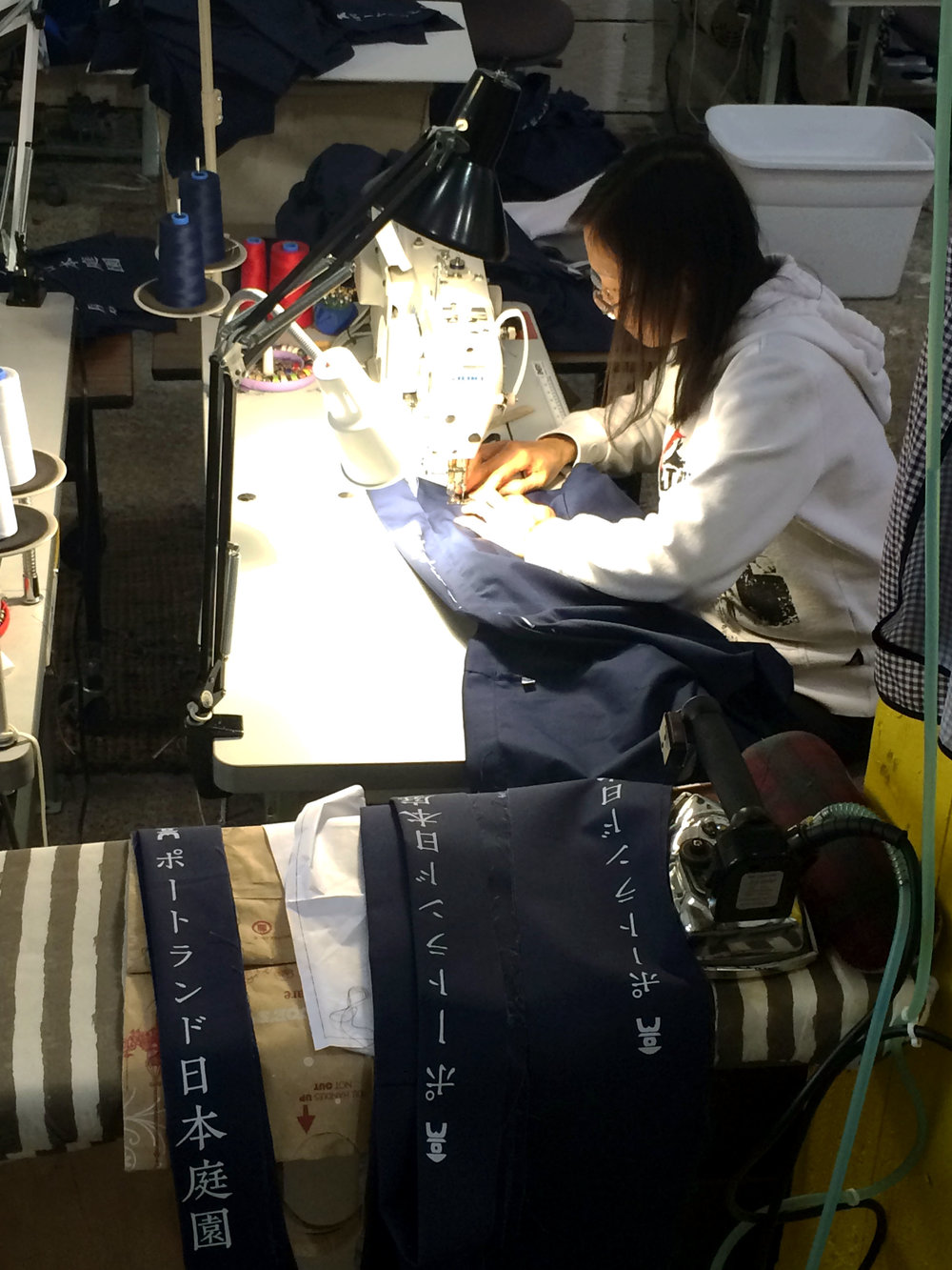 "An sewing on the front sashes that read ""Portland Japanese Garden"""