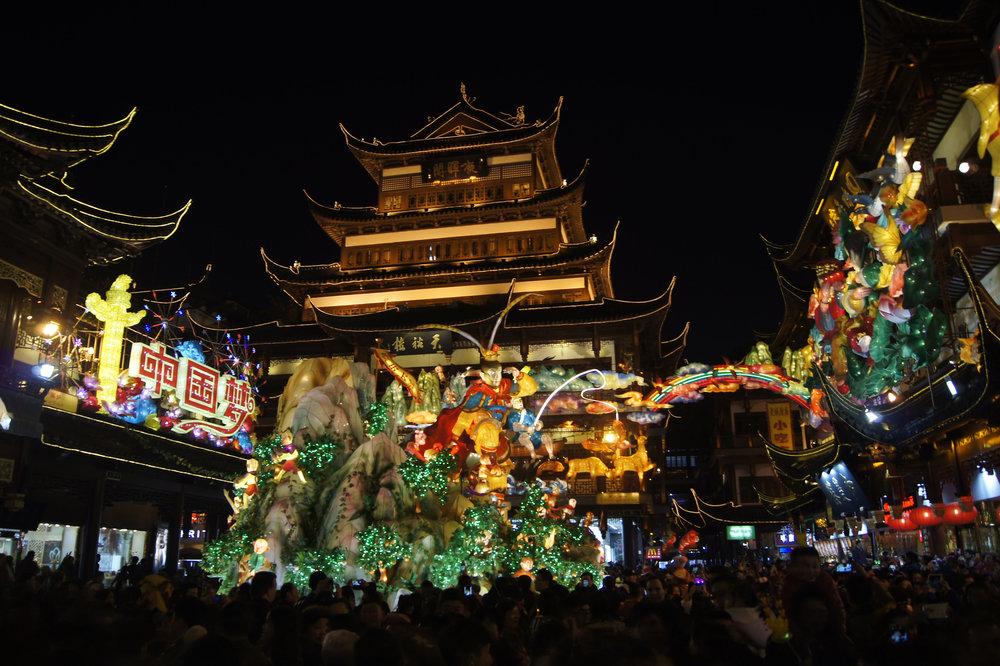 lANTERN FESTIVAL, SHANGHAI 2016