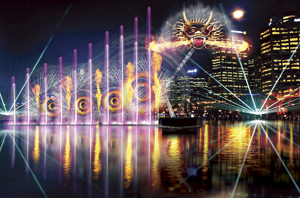 Laser-Dragon Water-Theatre - artist impression by The Pulse_0.jpg