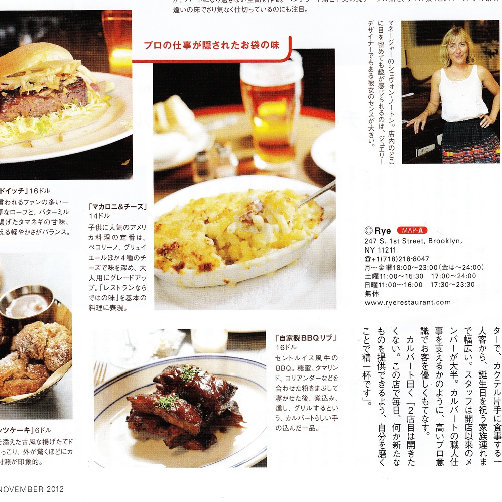 Japanese Mag Press.jpg