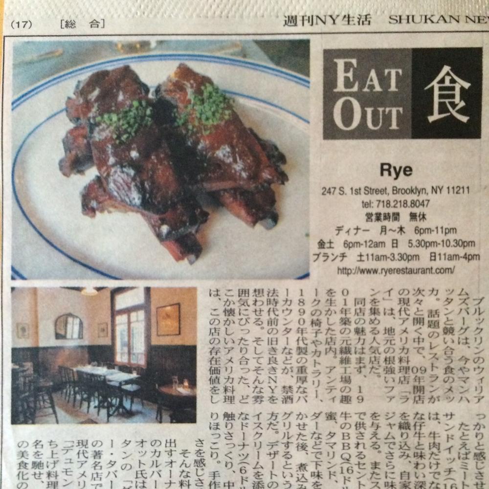 Shukan News.jpg