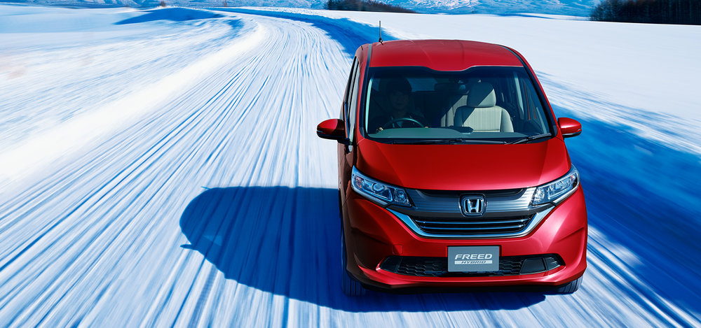Honda Freed Hybrid 2019 (Premium Red Special Edition)