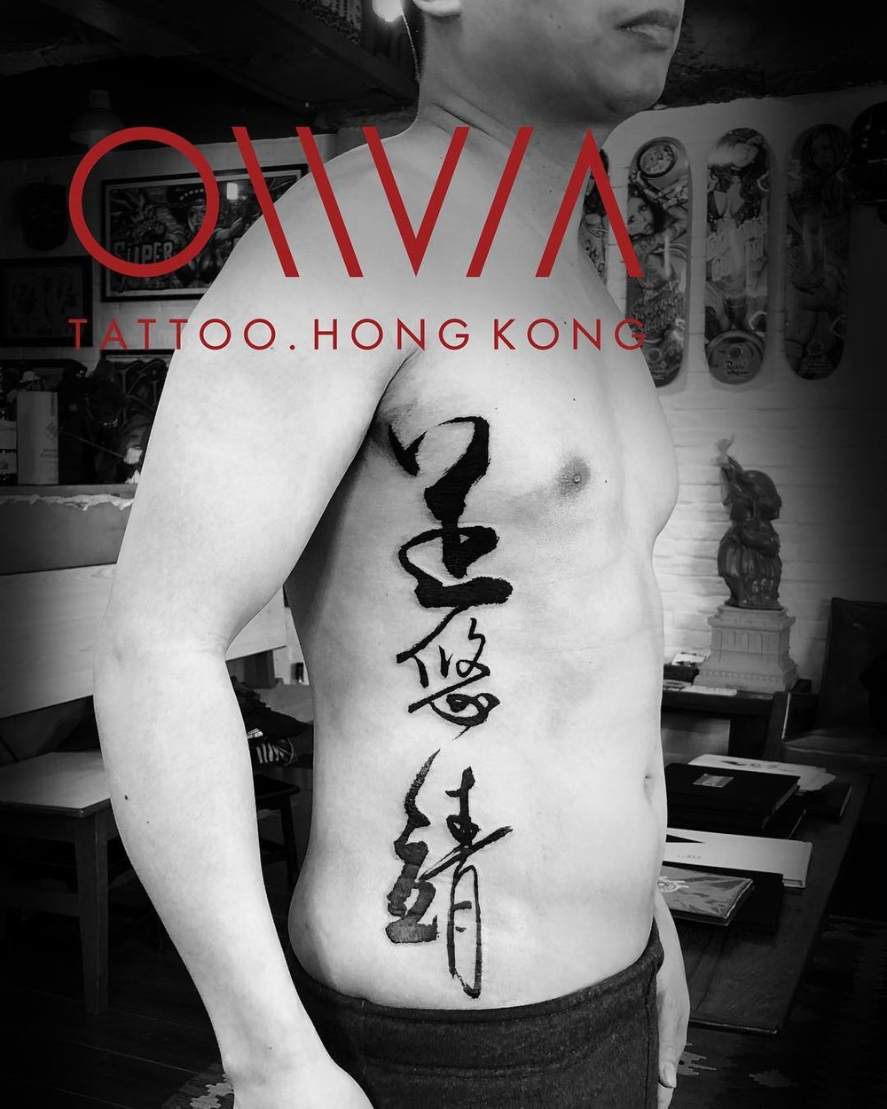 2018-fridays-tattoo-hong-kong-olivia-chinese-calligraphy-2.jpg