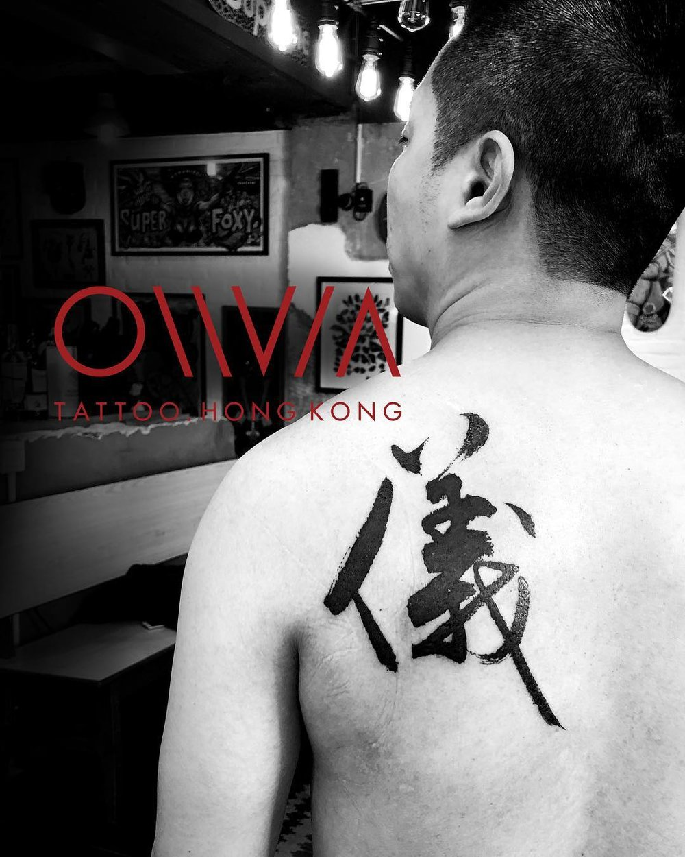 2018-fridays-tattoo-hong-kong-olivia-chinese-calligraphy-3.jpg