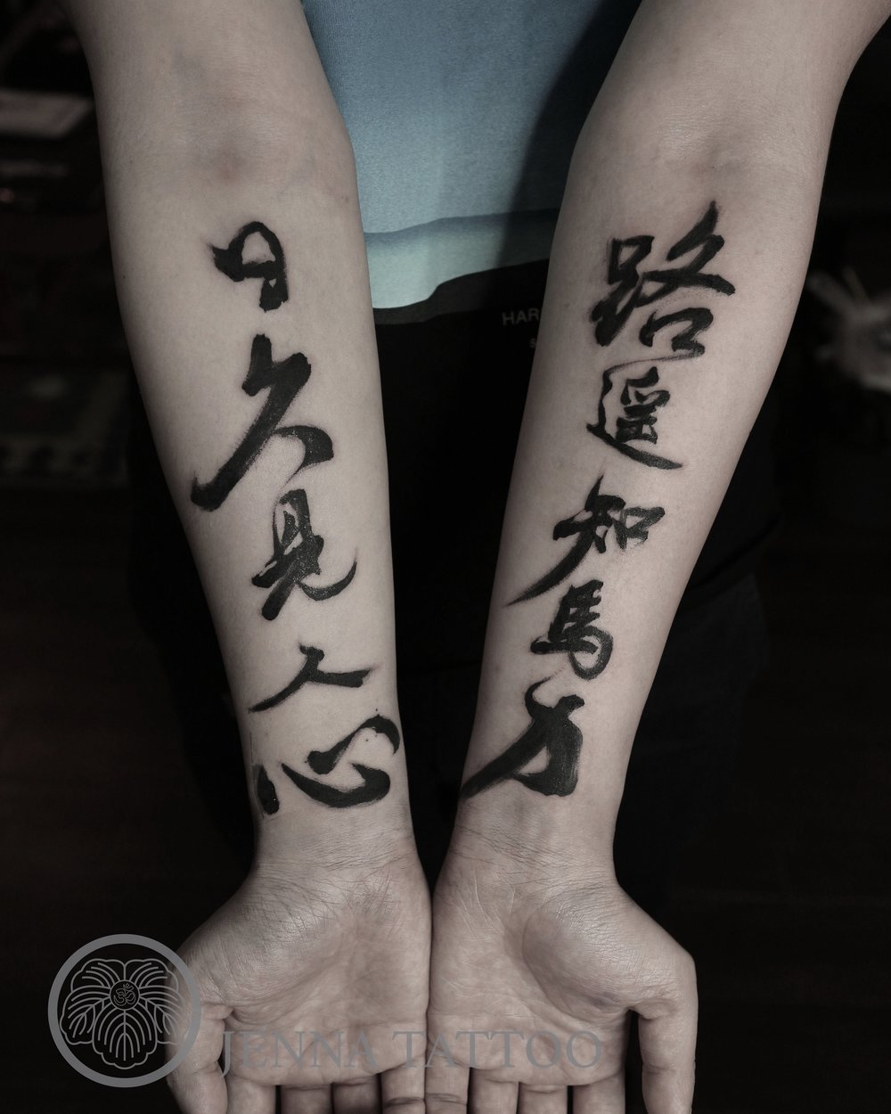 2018-fridays-tattoo-hong-kong-jenna-chinese-calligraphy-4.jpg