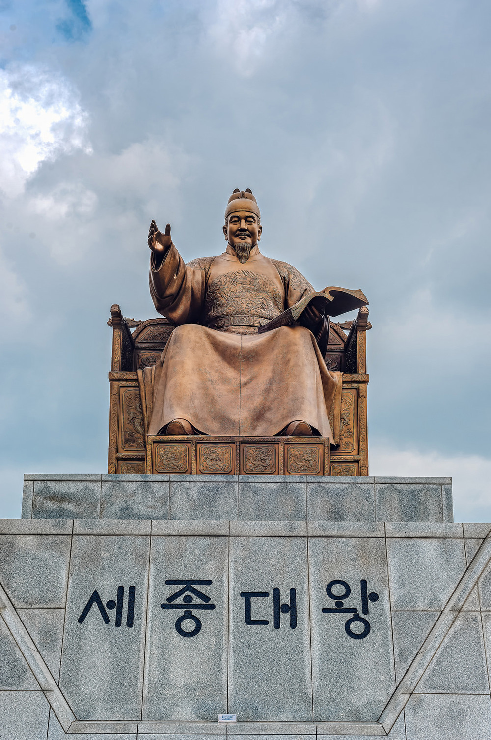 King Sejong Statue 세종대왕 동상 Seoul South Korea Travel Photography 2016