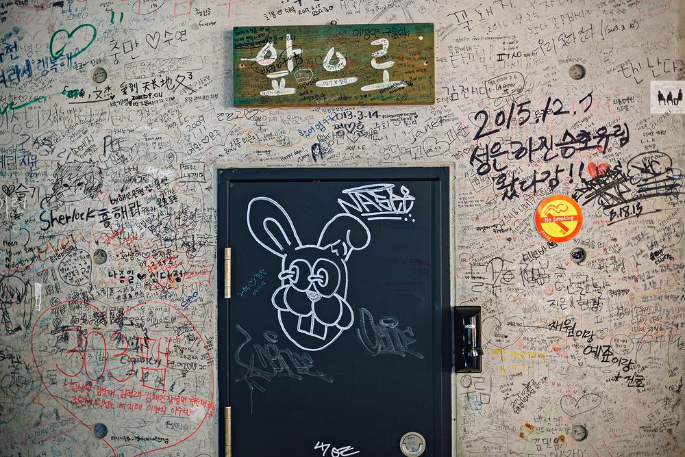 Seoul South Korea Insa-dong 인사동Ssamziegil 쌈지길 Travel Photography 2016