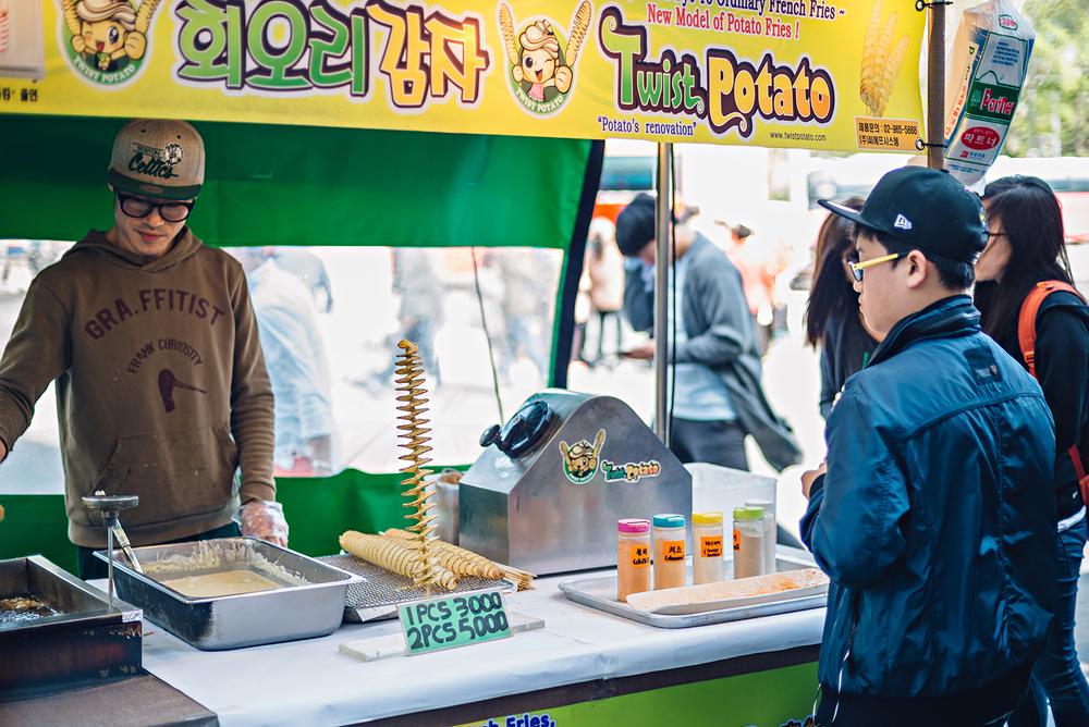 Seoul South Korea Insadong 인사동 Travel Photography