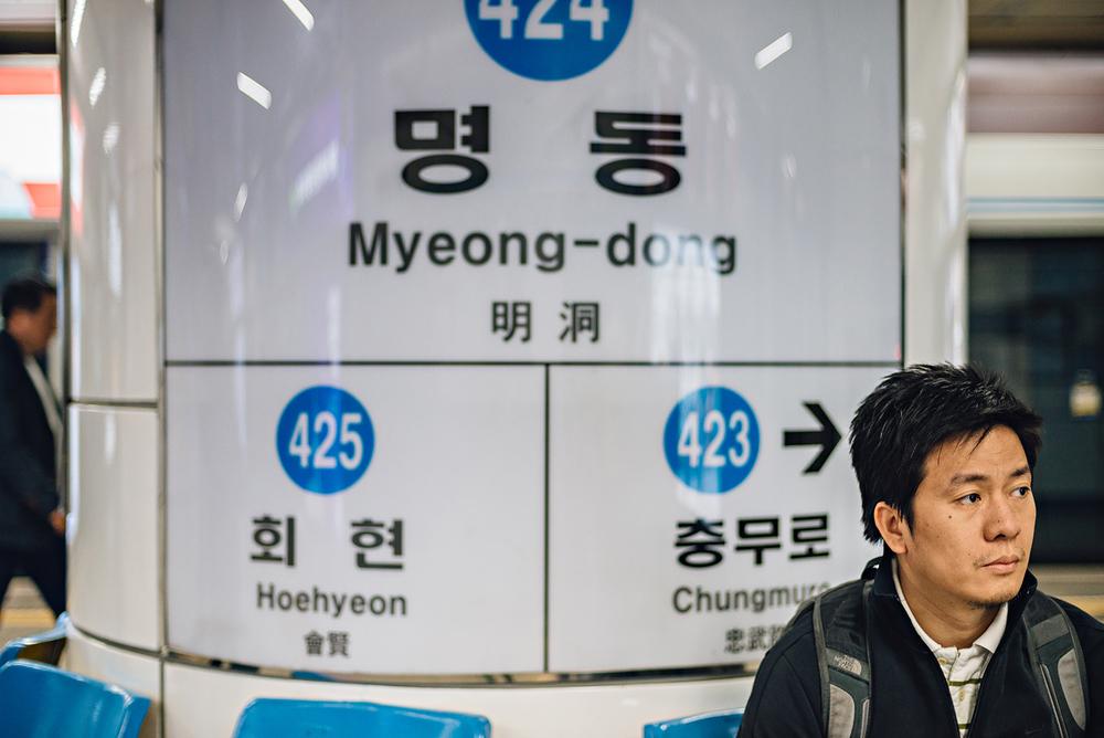 Seoul South Korea Dongdaemun Travel Photography 2016