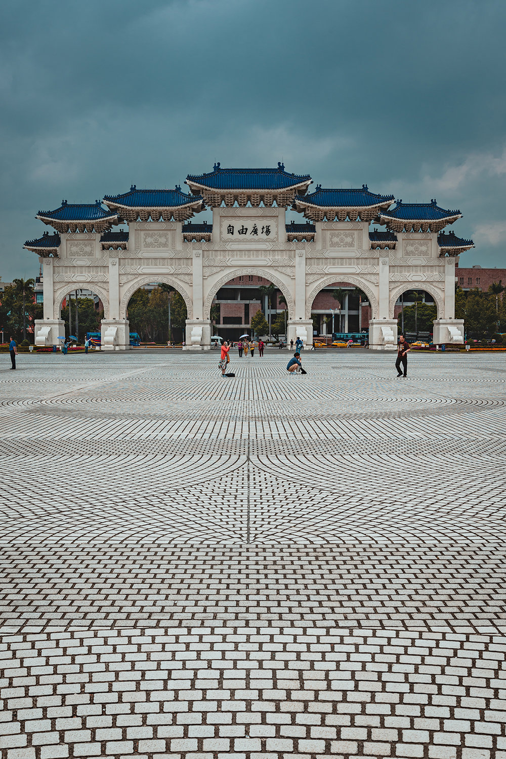 National Chiang Kai-shek Memorial Hall Taipei Taiwan Travel 2017