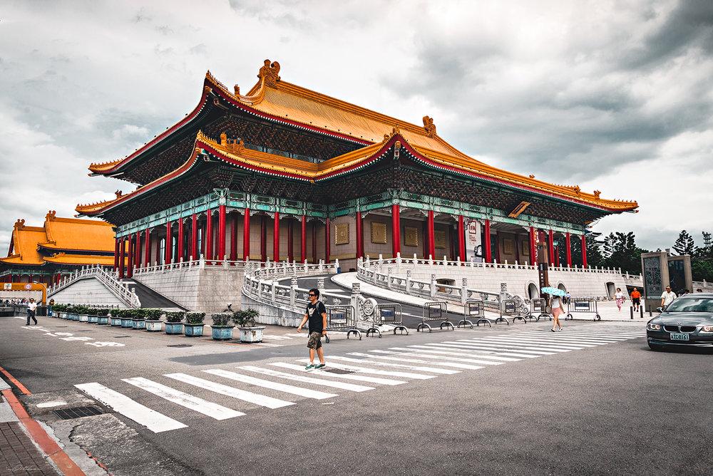 National Chiang Kai-shek Memorial Hall Taipei Taiwan Travel 2017