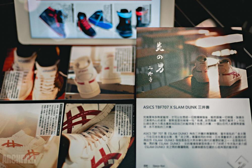 Sneakercon Hong Kong 2017 Archived Kixdreams