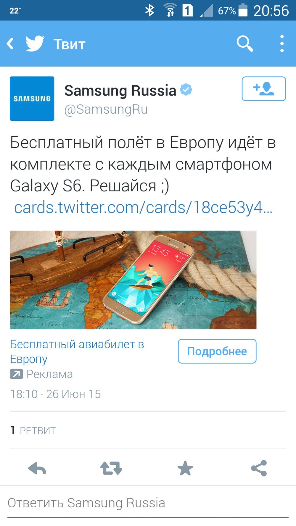 Screenshot_2015-06-26-20-56-48.png