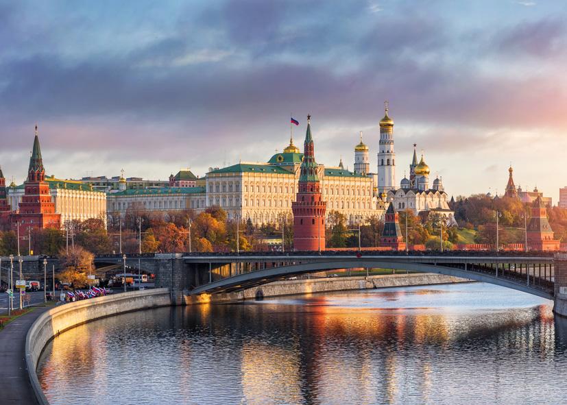 RIX Russia   2, Okhotny Ryad , Moscow 109012