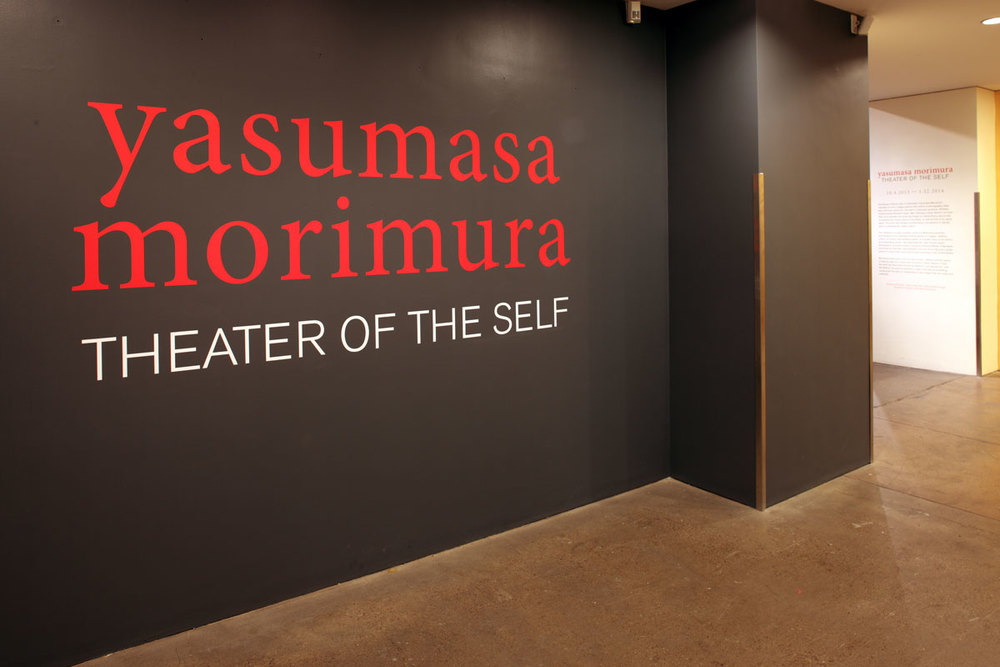 Vinyl-Design---Yasumasa-Morimura---Theater-of-the-Self-at-AWM,-2013-0001.jpg