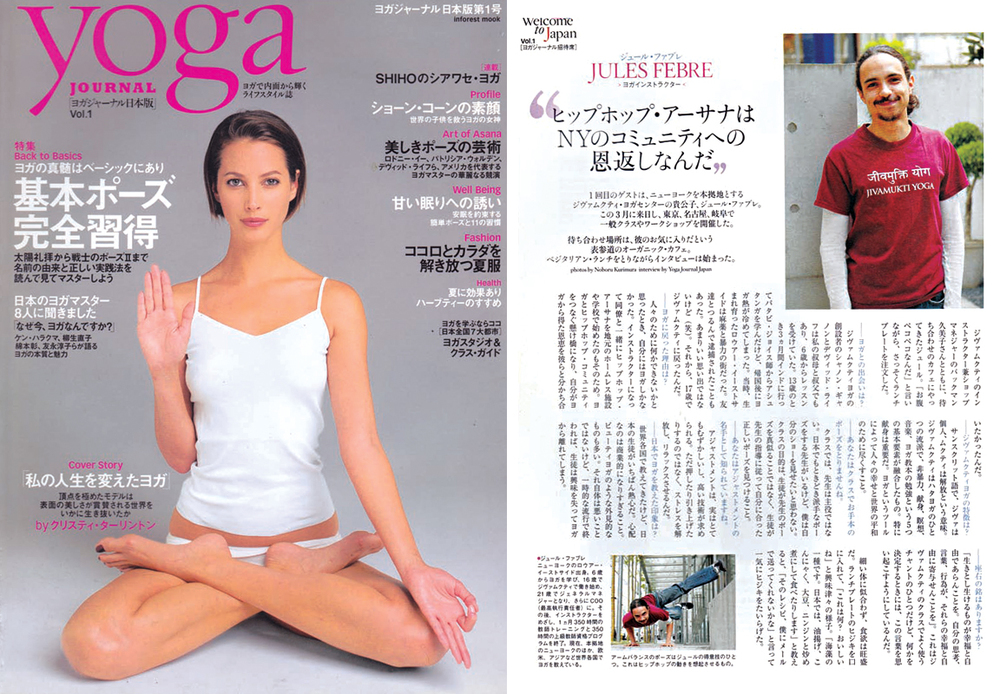 yogajournal_japan.jpg