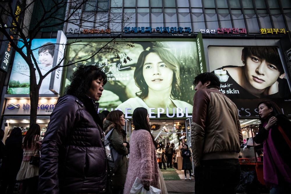 Seoul (94).jpg