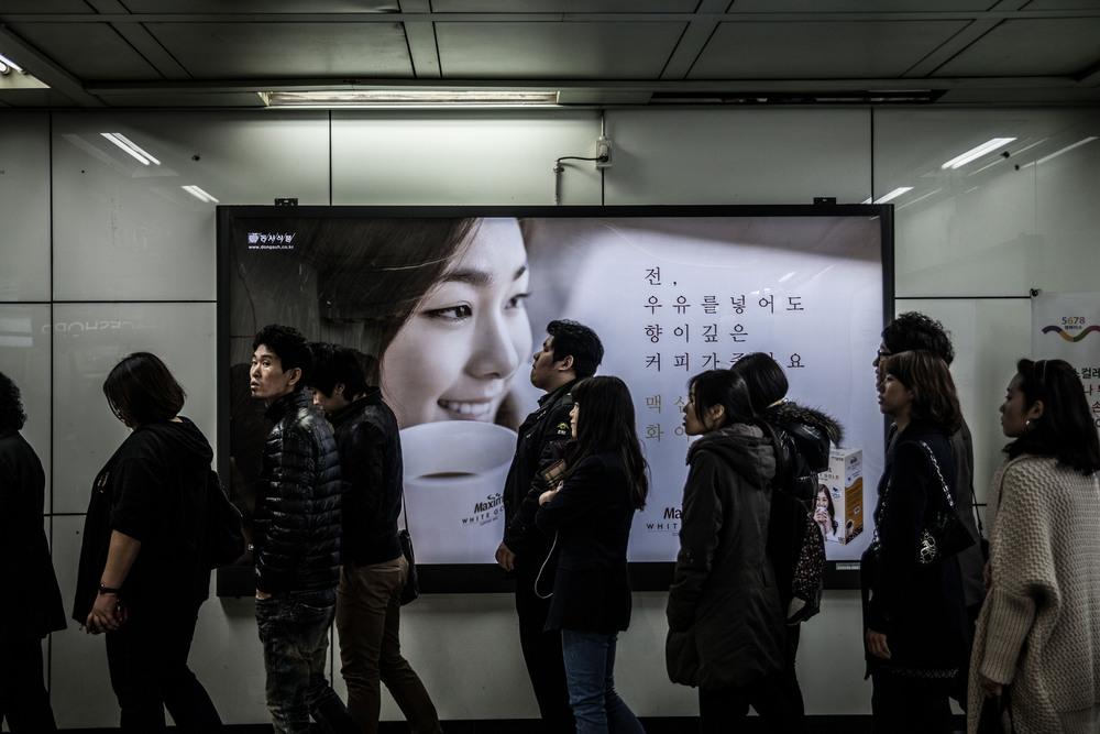 Seoul (107).jpg