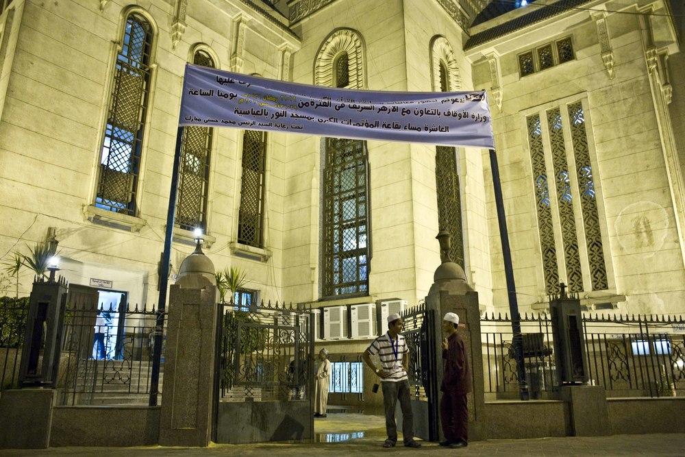 Il Cairo - Festival Canto del Corano (23) Moschea Al Nour.jpg