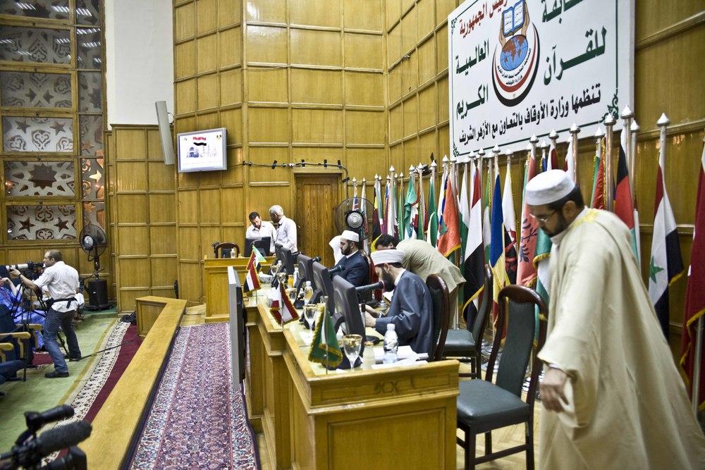 Il Cairo - Festival Canto del Corano (28) Moschea Al Nour.jpg