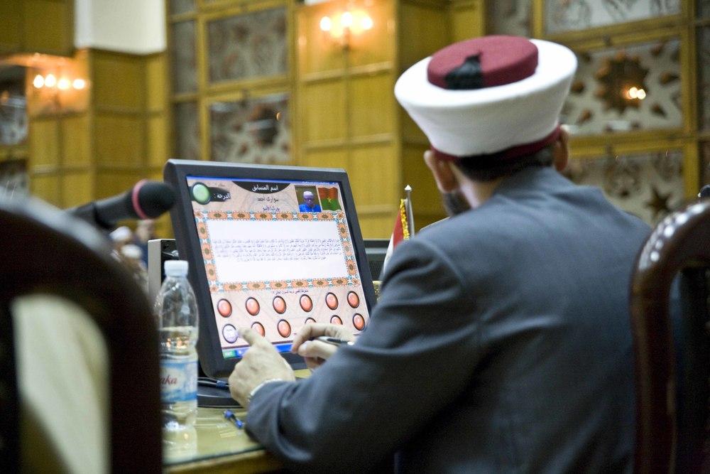 Il Cairo - Festival Canto del Corano (44).jpg