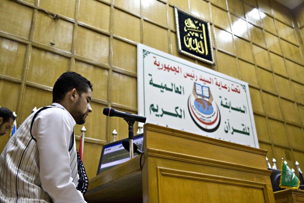 Il Cairo - Festival Canto del Corano (47).jpg