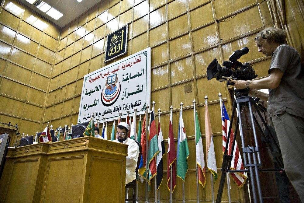 Il Cairo - Festival Canto del Corano (56).jpg