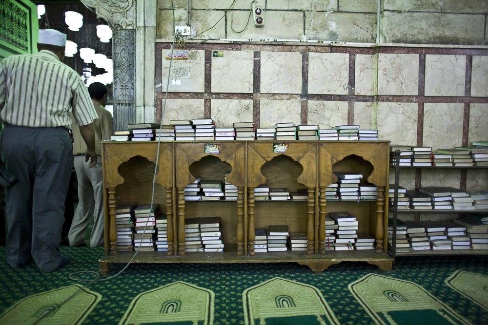 uIl Cairo - Festival Canto del Corano (15) Moschea Sayyidna al-Hussein.jpg