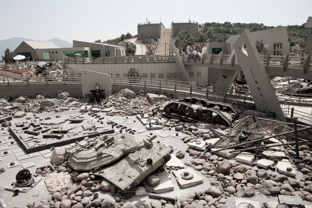 Lebanon - Mleeta - Jihadic Park 01.jpg