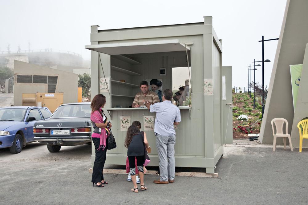 Lebanon - Mleeta - Jihadic Park 04.jpg