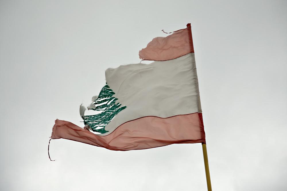 Lebanon - Mleeta - Jihadic Park 24.jpg