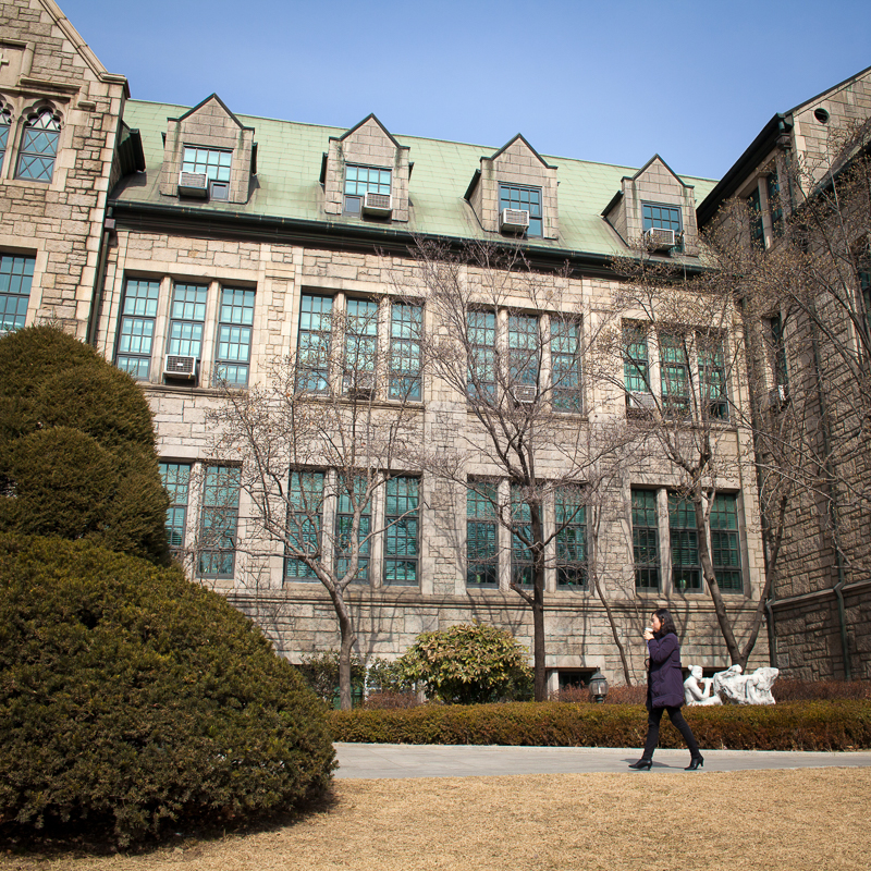 Ewha University (21).jpg