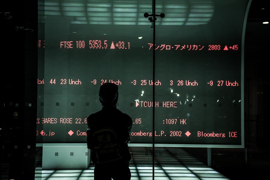 Tokyo (12).jpg