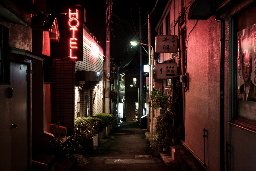 Tokyo (13).jpg