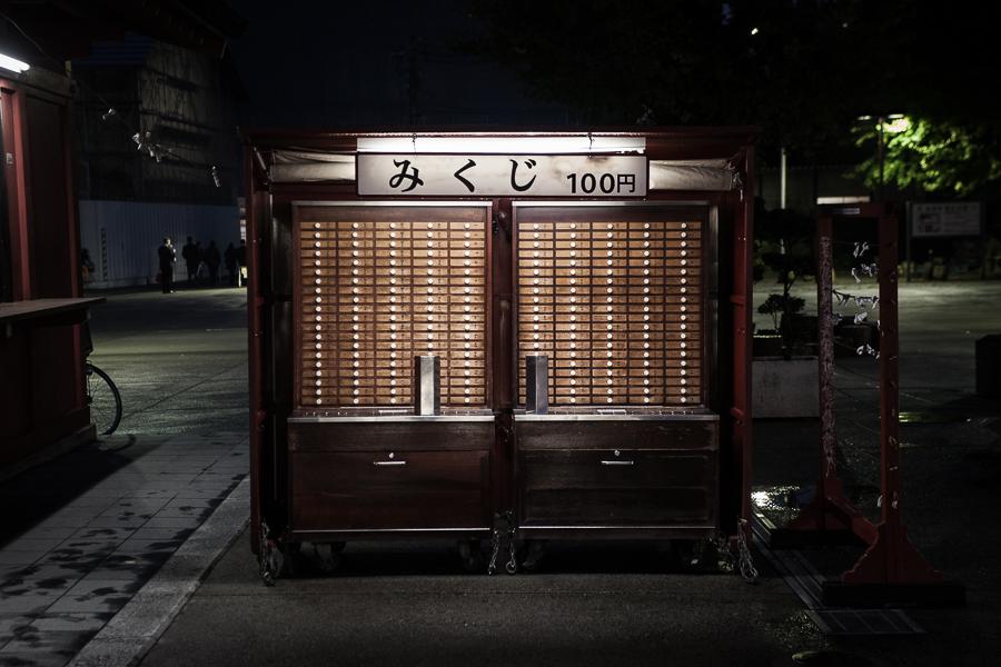 Tokyo (26).jpg