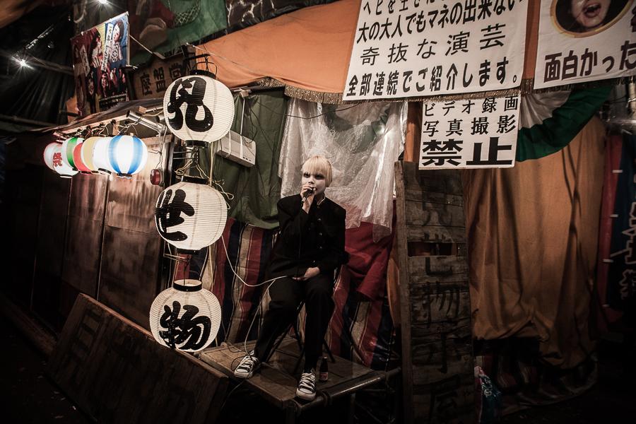 Tokyo (28).jpg